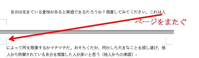 separate1